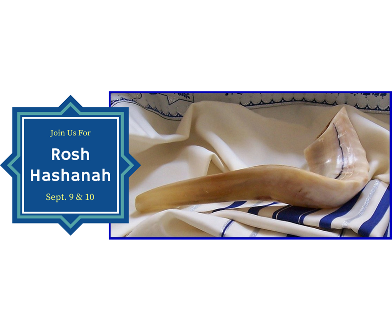 Rosh Hashanah Children & Adult Morning Service